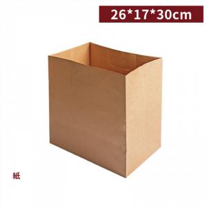 GA26002【クラフト手さげ袋 - 06】26*17*30cm テイクアウト用袋 - 1箱400個 / 1袋(2束)50個
