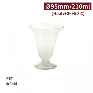 CS21001【PET-プラスチックパフェ用カップ/210ml】透明 95mm  - 1箱1000個/1袋100組
