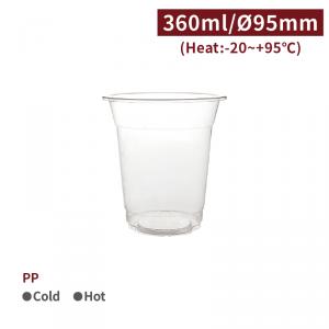 CS36011【PP-プラスチックカップ Y-360ml】サイズ5号 Y型 95mm - 1箱2000個/1袋100個