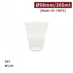 CS42003【PET プラスチック カップ 12oz/360ml 透明 98mm口径】1箱1000個/1袋50個《受注生産》