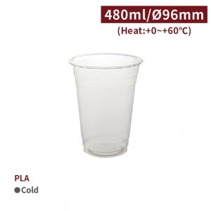 CS48022【PLA-プラスチックカップ16oz/480ml】サイズ 96mm -1箱1000個 /1袋50個