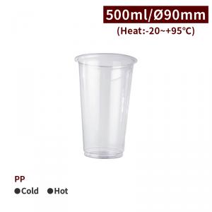 CS50052【PP-プラスチックカップ -500ml 】 90mm  - 1箱1000個/1袋50個