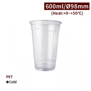 CS60001【PET プラスチック カップ 20oz/600ml 98mm口径 透明】1箱1000個/1袋50個《受注生産》