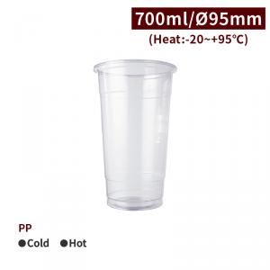 CS70003【PP プラスチック カップ Y型 700ml 95mm口径 透明】1箱1000個/1袋50個
