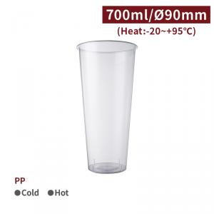 CS70013【PP-プラスチックカップ700ml】90口径 飲料カップ 透明 プラスチック - 1箱500個
