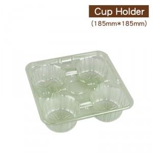 OS4003【Coldカップ専用 PS カップホルダー 4杯用 480ml & 700ml 專用 緑 】1箱1000個/1袋50個