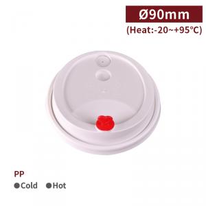 RI90022【リッドストッパー付き・白】PP 90mm-1箱/1000個