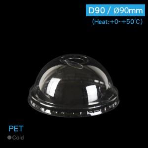 新商品予告【PET‐口径90リッド‐ドーム】