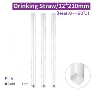 新商品予告【1221 PLAストロー-白】シングルパックサイズ 12*210mm