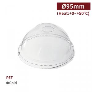 RS95007【D95凸型リッド-透明】PET 穴付き ドーム型 口径 95 - 1箱2000個/1袋50個