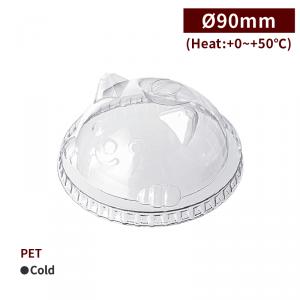 《受注生産》 RS90009【3D猫耳凸型リッド‐透明】PET ストローフタ  90口径 - 1箱1000個/1袋50個