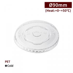 RS90010【F90 平面フタ-透明】PET 穴あき ストローフタ 90口径- 1箱2000個/1袋100個