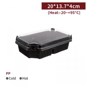 《受注生産》 BS137001【ヒンジ付き容器(フタ付き)- 仕切り付き】20*13.7*4cm 弁当箱 - 1箱600組/1袋50組