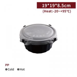 《受注生産》 BS19002【ヒンジ付き容器(フタ付き)- ラーメン用(1200ml)】19*19*8.5cm  開閉式 - 1箱300組/1袋50組