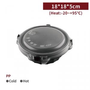 《受注生産》 BS60001【ヒンジ付き容器(フタ付き)- 900ml】18*18*5cm  - 1箱300組/1袋50組