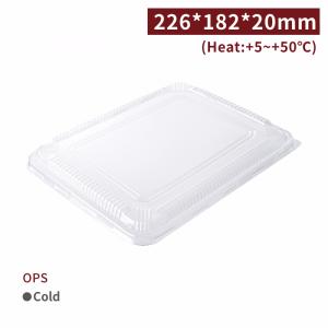 RS22618201【PS-長方形弁当箱- 透明フタ】226*182*20mm レンジ利用不可 - 1箱800個 / 1袋100個