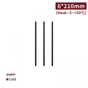 SS062136【ペーパーストロー(先斜めカット)-黒】1本ずつ包装 6*210mm -1箱5000本/1袋200本