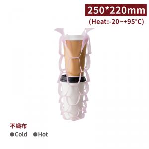 FF0064 【テイクアウト用不織布網袋(2杯用)ピンク】25*22cm 飲料カップ袋 手提げ-1箱1600枚/1袋100枚