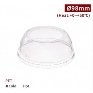 RS98008【PET凸蓋/冰沙蓋-透明】98口径 PET 蓋 - 1箱1000個
