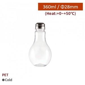 【ペット・スパイラル球根ボトルセット360 ml】追加ハンディボトルミルクティーボトル球根ジェーンミルクパールミルクティープラスチックボトル320個入り/ 1箱・50個入り1パック