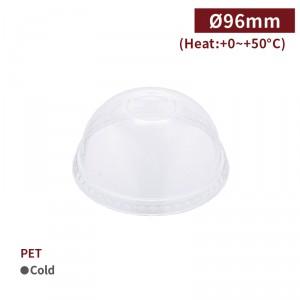《受注生産》RS96011【PET 凸型ドームリッド 口径96mm 透明】-1箱1000個/1袋50個