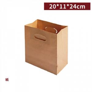 《受注生産》 GA20009【クラフト手さげ袋 - 02】20*11*24cm テイクアウト用袋 - 1箱500個 / 1袋(2束)50個