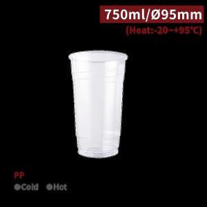 【PP-透明コップ25oz/750ml】口径95mm - 1箱1000個 / 1袋50個