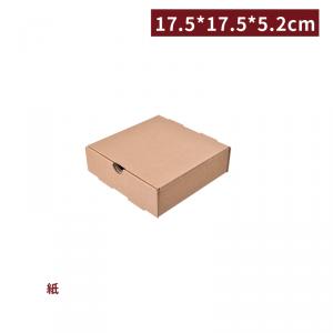 《受注生産》 BA06001【ピザ&サイドメニューボックス   - 17.5*17.5*5.2cm クラフト】1箱150枚/1袋50枚