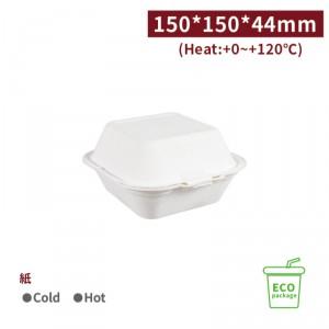 BA150001【バガス-紙製  ECO ランチボックス レンジ対応】15*15*4.4cm  -1箱500個