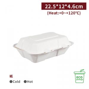 《受注生産》BA150002 【使い捨てランチボックス - 紙 22.5*12*4.6cm 白】1箱200個