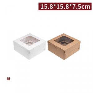 《受注生産》 BA15804(白)5(クラフト)【ケーキボックス/カフェ用キャリーボックス - 白】マフィン、プリン等 15.8*15.8*7.5cm - 1箱300個