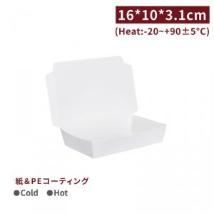《受注生産》BA16006【 フードボックス - 白 /PEコーティング 】耐油 16*10*3.1cm 1箱600個/1袋100個