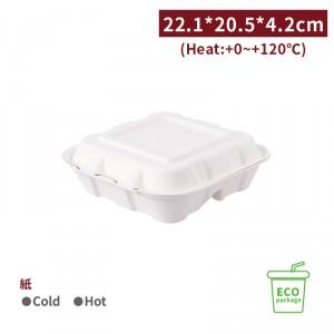 BA221205421【バガス-使い捨て エコ ECO ランチボックス - パルプモールド  22.1*20.5*4.2cm 白】1箱200個