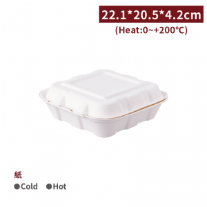 BA221205422 【使い捨てランチボックス 221×205×42mm ホワイト】1箱200個/1袋50個