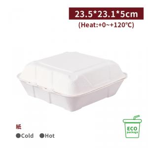 《受注生産》BA475231501 【使い捨てランチボックス 23.5*23.1*5cm 白】1箱200個