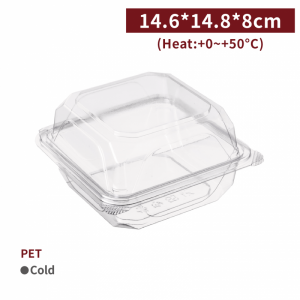 《受注生産》BS14601【サラダ・デザート容器 - フタ付属 - PET】14.6*14.8*8cm - 1箱200個 / 1袋50個