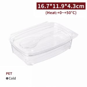 《受注生産》 BS16711901【サラダ&フルーツカップ フタ・スプーン付 PET】16.7*11.9*4.3cm - スプーン/130mm 1箱300個 / 1袋50個