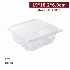 《受注生産》 BS19018201【サラダ&フルーツカップ フタ付 PET】19*18.2*6.9cm  - 1箱100個