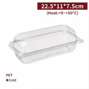 《受注生産》 BS22501【サラダ・デザート容器 - フタ付属 - PET】22.5*11*7.5cm - 1箱200個 / 1袋50個