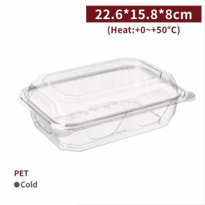 《受注生産》 BS22601【サラダ・デザート容器 - フタ付属 - PET】22.6*15.8*8cm- 1箱200個 / 1袋50個