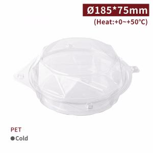 《受注生産》BS50002【サラダ&フルーツカップ フタ・フォーク付 PET】口径185*75mm - 1箱300個 / 1袋50個