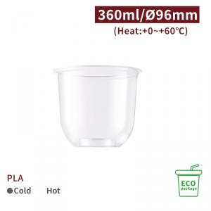 《受注生産》CS36035【PLAカップ 12oz/360ml-  口径96mm 透明】-1箱1000個/1袋50個