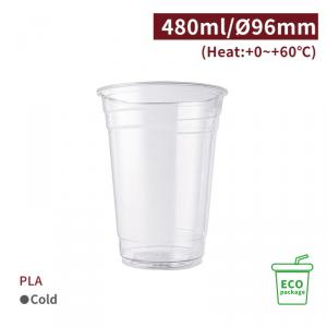 《受注生産》CS48038【PLAカップ 16oz/480ml-  口径96mm 透明】-1箱1000個/1袋50個