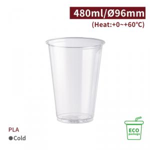 《受注生産》CS48039【PLAカップ 16oz/480ml-  口径96mm 透明】-1箱1000個/1袋50個