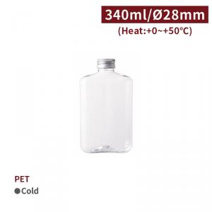 CS34001【PET スクエア ドリンクボトル -透明 340ml】-1箱285個 アルミキャップ