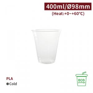 《受注生産》CS36027【PLA エコカップ 400ml-  口径98mm 透明】-1箱1000個/1袋50個