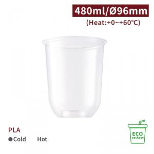 《受注生産》CS48037【PLAカップ 16oz/480ml-  口径96mm 透明】-1箱1000個/1袋50個