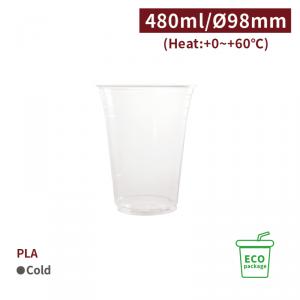 《受注生産》CS54002【PLA エコカップ 16oz/480ml-  口径98mm 透明】-1箱1000個/1袋50個