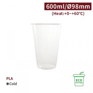 《受注生産》CS60018【PLA エコカップ 20oz/600ml-  口径98mm 透明】-1箱1000個/1袋50個