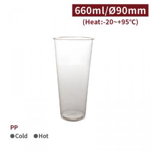 CS60019【PP-プラコップ 22oz/660ml】口径90mm -1箱1000個 / 1袋50個